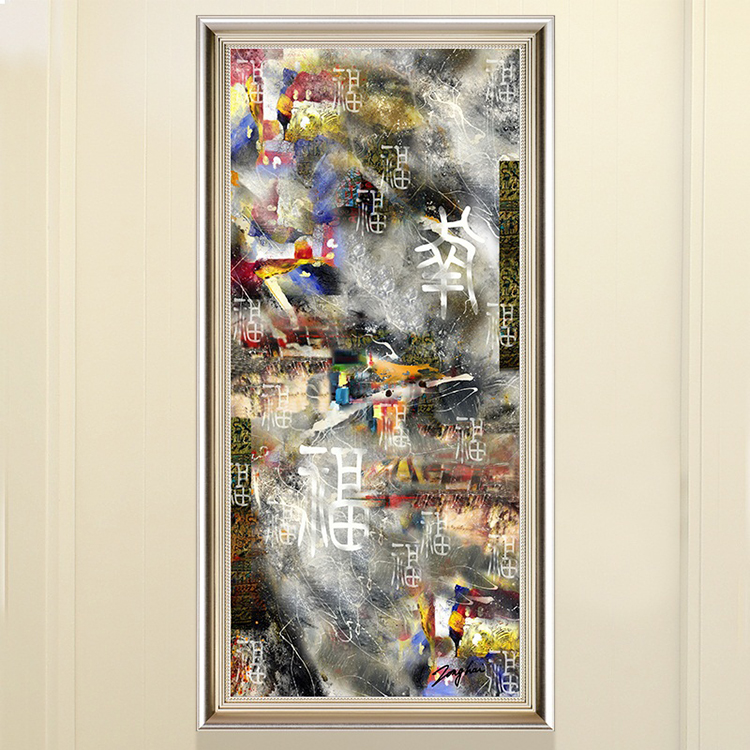 Large Size Plastic Abstract Picture Frame Oil Painting Frames Cheap