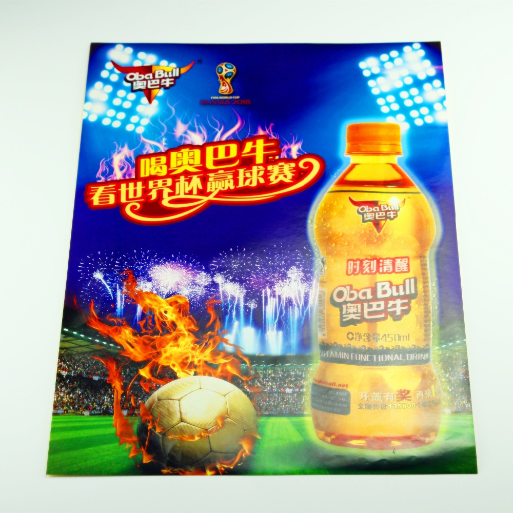 Watch World Cup win the game awake at all times functional drinks advertisement poster printing & manufacture