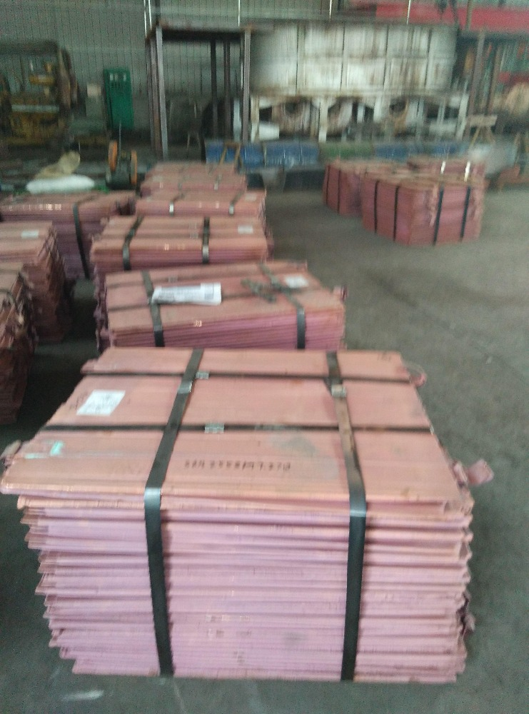 Attractive Copper Cathode 99.99% Price For Buyers From China