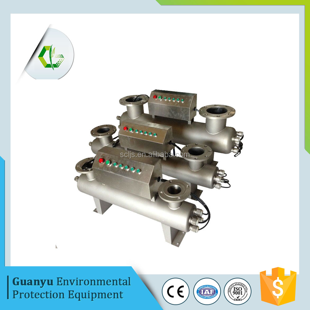 green killing machine internal uv sterilizer ultraviolet purification systems uv home water treatment
