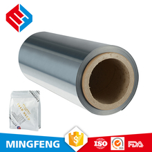 most selling mirror looking 35-100 mic vmcpe pet film metalized from China