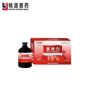 Guangxi excellent efficiency weight gain vitamins