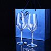 470ml wine glass set