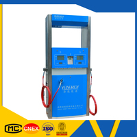 High quality electronic gas filling dispenser with water-proof keyboards