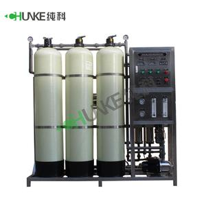 Water Plant 1T/H Water Treatment plant With Vontron Membrane 250GPH