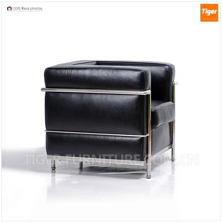 Bauhaus Design Leather Sofa