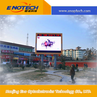 2016 Alibaba Competitive price p7 Low failure rate outdoor led rgb display screen for dancing stage