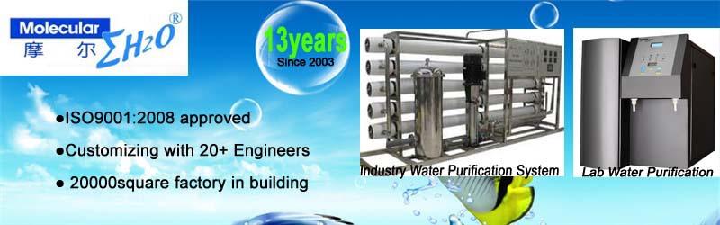 13 Years Manufacturer Double Ro Pure Water Making Machine ...