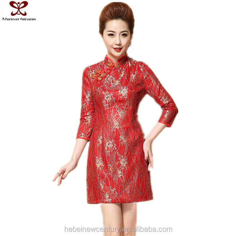 Traditional Chinese Dress Traditional Chinese Dress Suppliers And