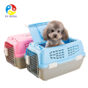 2015 hot sale Pet Carrier Portable Cat / Dog Cage Travel Check Box Air Box Imported Raw Materials Compression And Wear Resistant