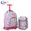 /product-detail/cute-cartoon-kids-cheap-trolley-school-bags-with-wheels-for-girls-60687899156.html