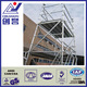 Quick erect construction ringlock modular scaffolding for sale