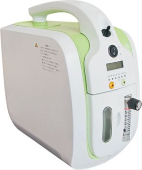 Top Quality Pregnant Portable Oxygen Concentrator Used For Sale