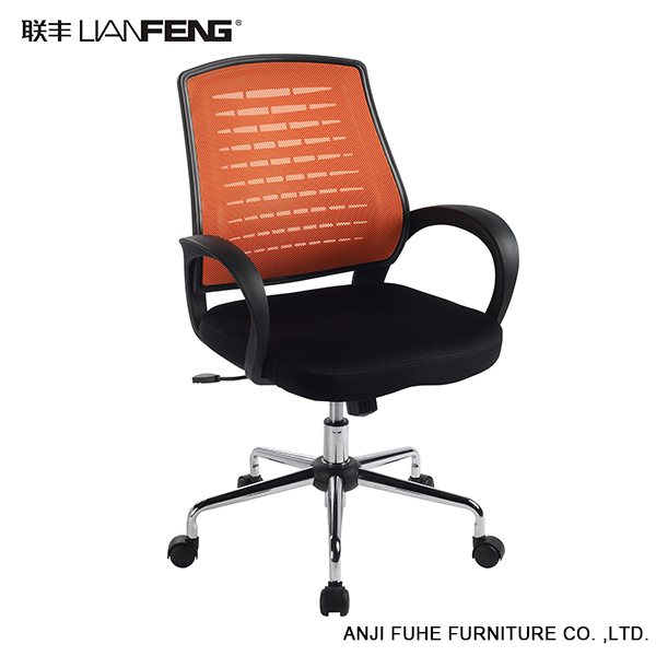 Adjustable strong office chair with waist support