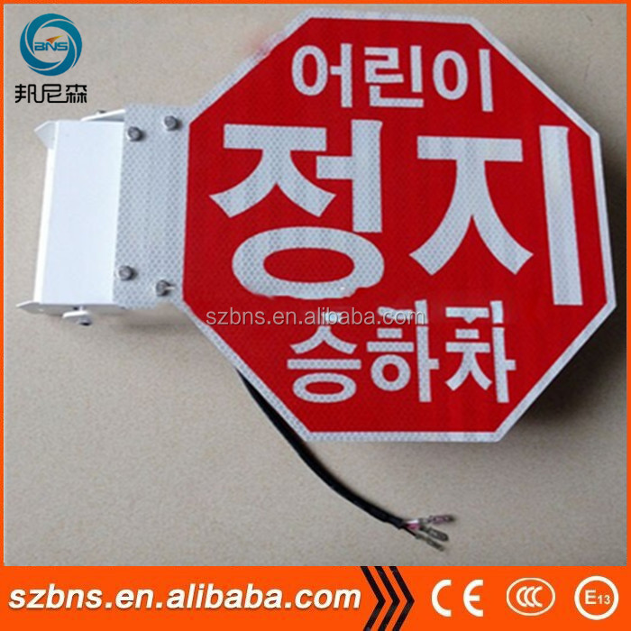 HTB1zjuNNpXXXXa_aXXXq6xXFXXXf bns bus stop sign on school bus bus stop arm in stock led assembly 1971 Volkswagen Wiring Diagram at gsmportal.co