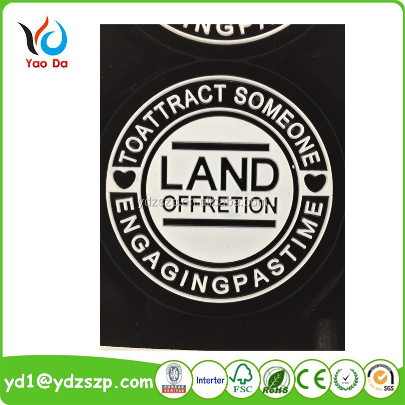Custom clothing brand silicone black rubber label