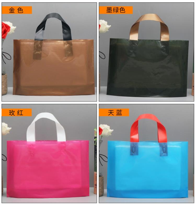 OEM Biodegradable Customised Printing Plastic PE Bag retail folding reusable Shopping bag with handle