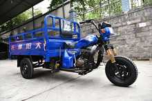 2016 new designed Made in China factory 200cc/250cc air cooled cargo three wheel motorcycle tricycle chopper for sale