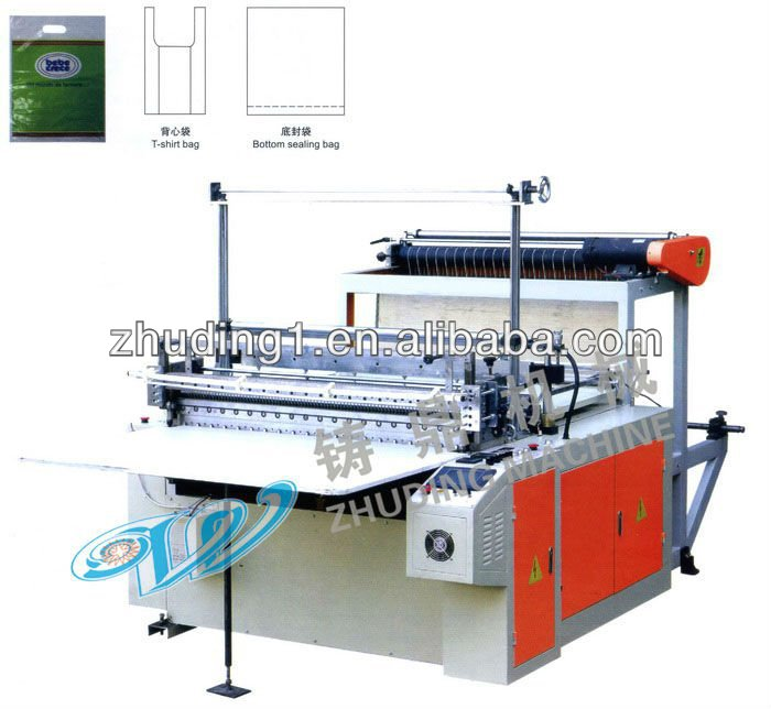 High compensation winened bag making machinerys