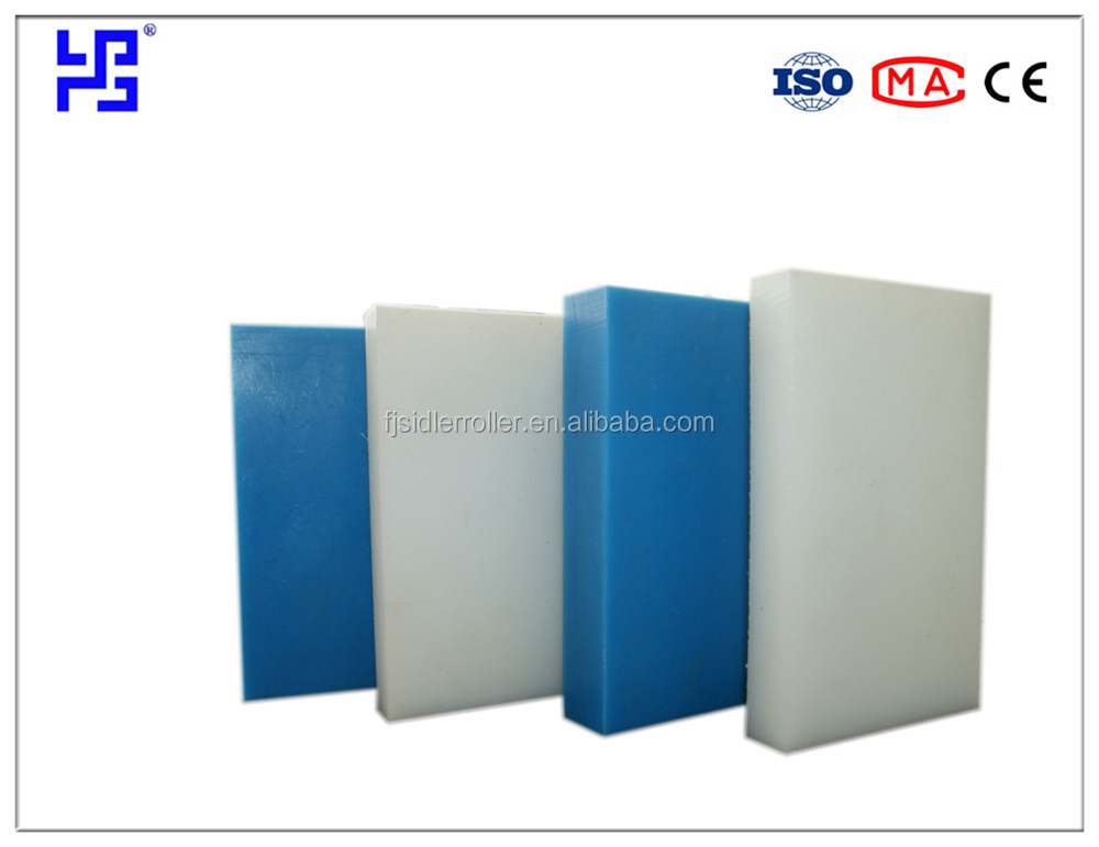 HUABEI hdpe sheet ,custom hdpe plastic panel quality assured by national organizations
