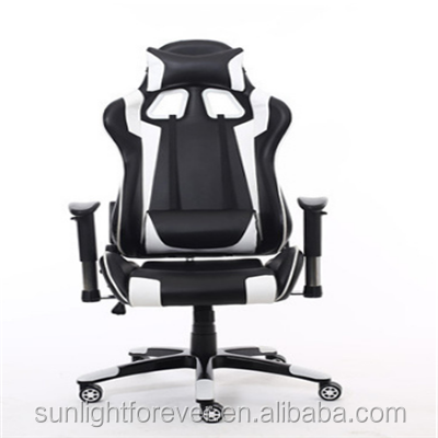 Cheap high back PU Clerk staff office chair/office chair ergonomic/gaming chair office