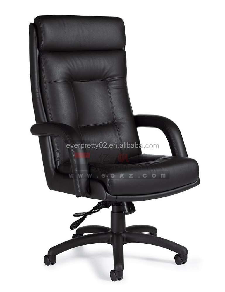 Lane Furniture Office Chair Lane Furniture Office Chair Suppliers