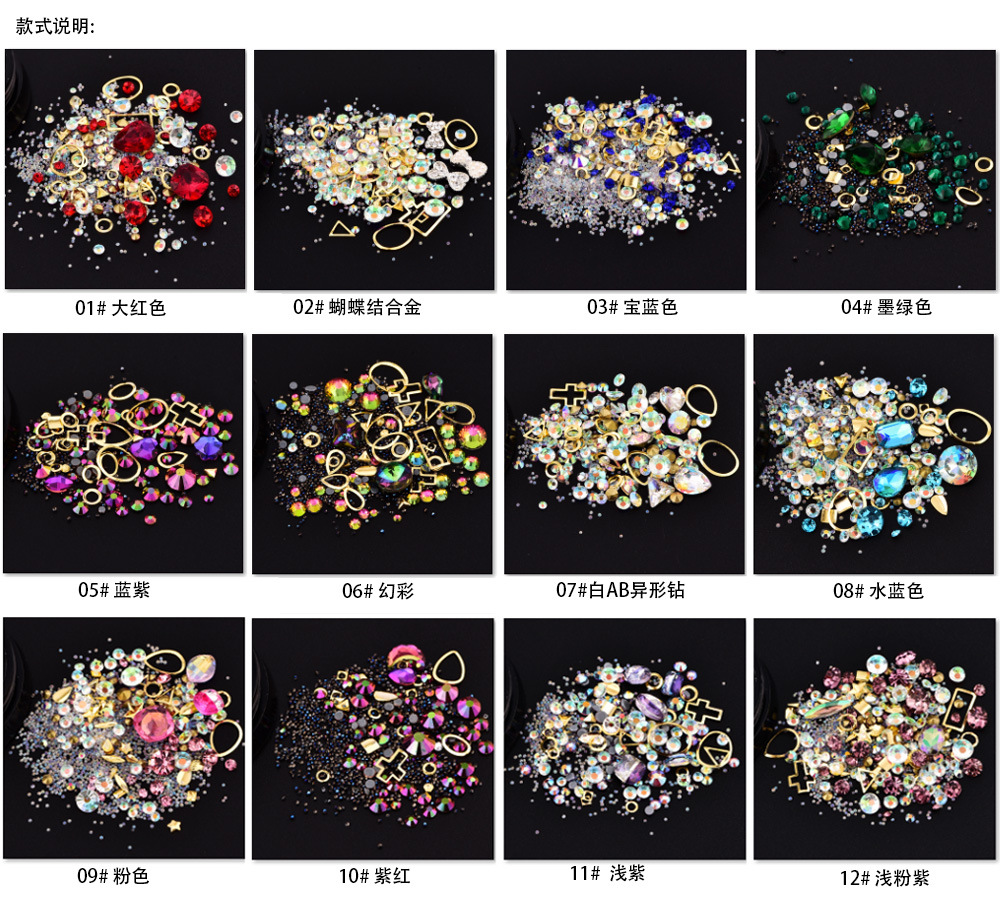 Factory wholesale 3D mixed 12 colors choose crystal rhinestones nail art decorations