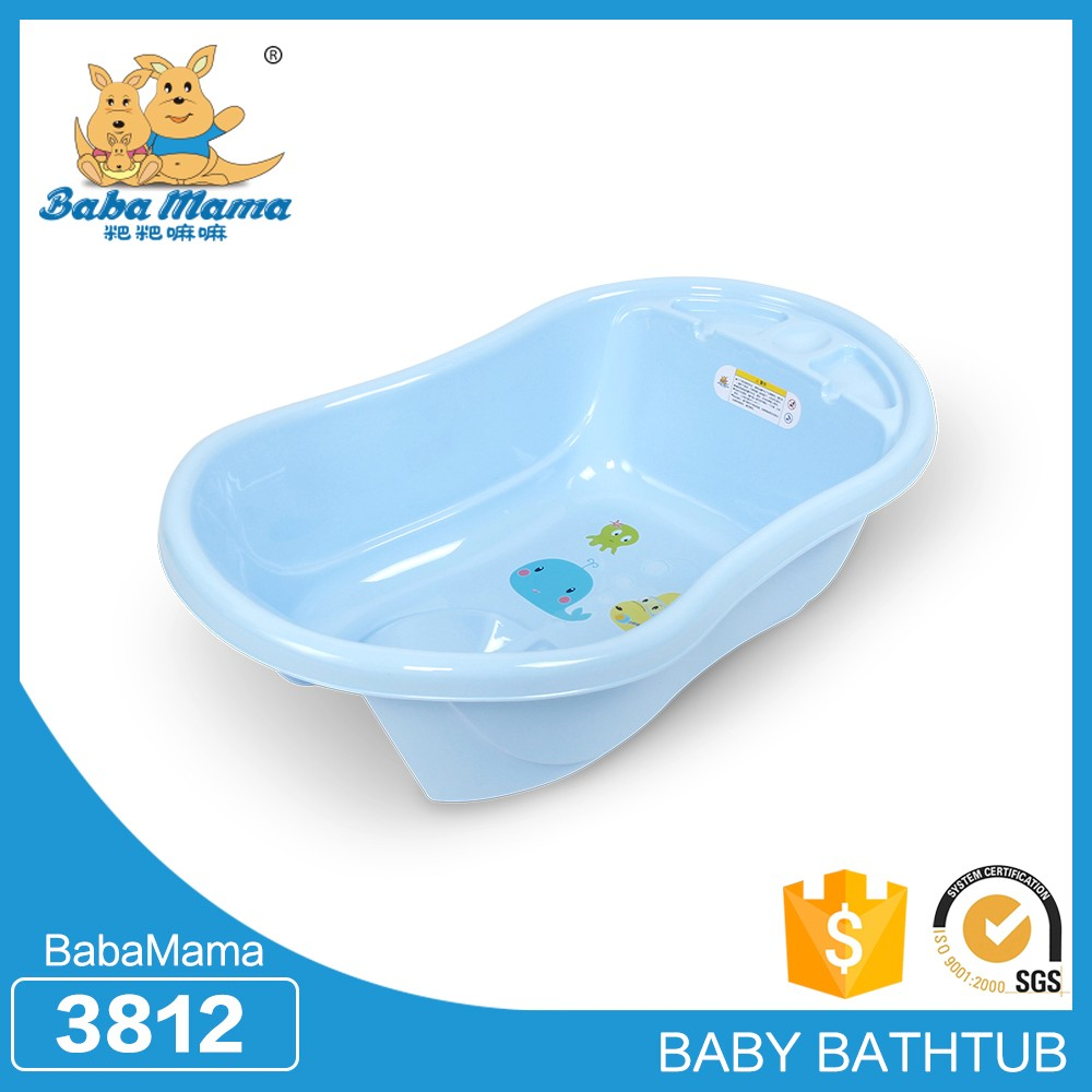 wholesaler summer infant bath tub summer infant bath tub wholesale wholesales trolly product. Black Bedroom Furniture Sets. Home Design Ideas