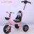 China Factory wholesale cheap price 10 inch baby tricycle with handle