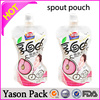 Yason pouch with screw cap waterproof document pouch dry fruit plastic packing pouch