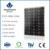 1004*670*35mm silicon material mono 100w solar panel with 5 years quality warranty