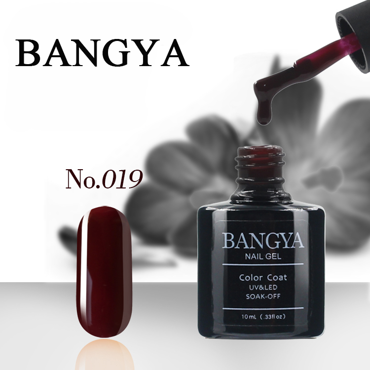 2016 New Desgin Bmg Nail Art Uv Gel Polish/uv Gel Nail Polish Bottle ...