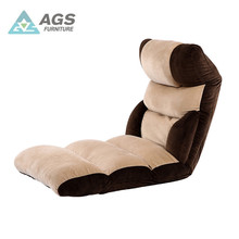 Excellent Quality Reasonable Price Lazy Sofa Chair/Adjustable Floor Chair/ Soft Fabric Lazy Sofa