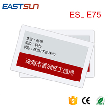 E ink price tag electronic label for retail store