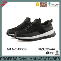 New Arrival Fashion PU Comfortable Unisex Running Sports Shoes