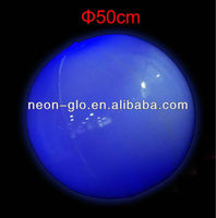 20'' Light Up Inflatable Beach Ball