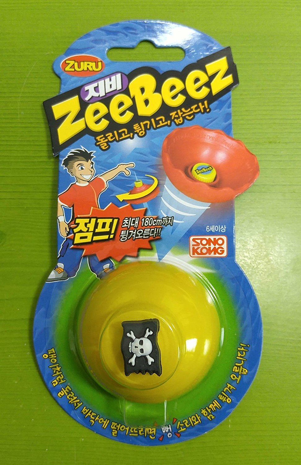 buy zany wooden toys that whiz, spin, pop, and fly: 28