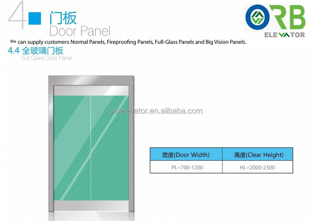 Elevator door panel full glass door panel