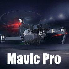New Products DJI phantom 4 RC quadcopter Drone with 4k camera FPV GPS Mavic pro in stock