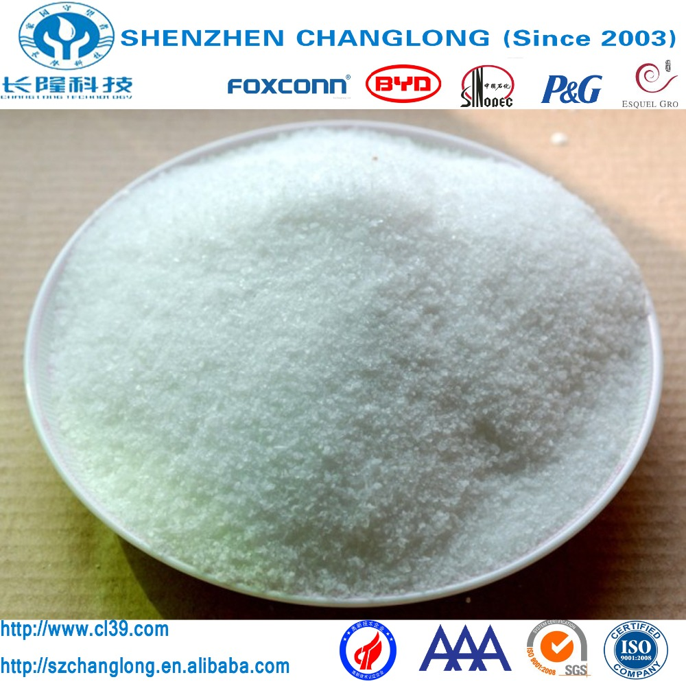 China 11 Factories of Polyacrylamide CPAM/ PAM/ APAM for Dyeing Wastewater Treatment