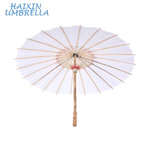 Wholesale Fashionable Multipurpose Children DIY Customized White Color Chinese Oil Paper Umbrella For Wedding Decoration Parasol