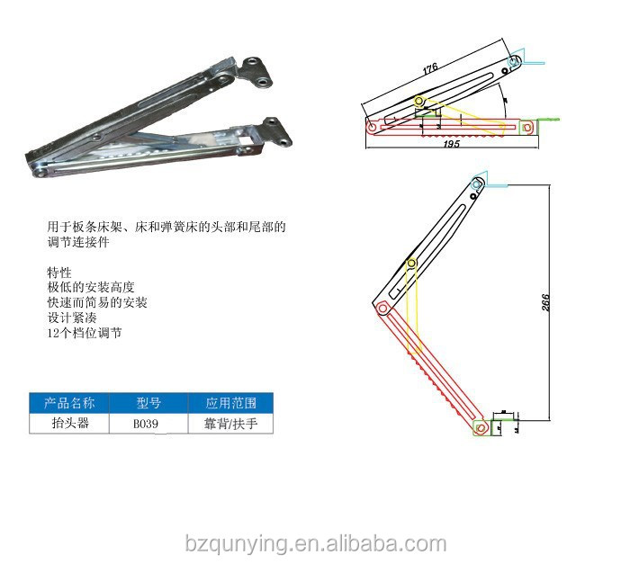 adjustable folding drafting table hinge B039