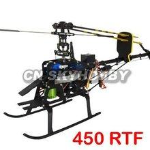 Trex 450 PRO Carbon Fiber mainFrame RC Helicopter Kit