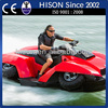 Hison good price chinese quad pedal bikes