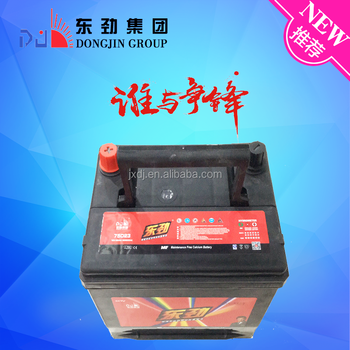 12V60AH High Rate Maintenance Free Electric Car Battery