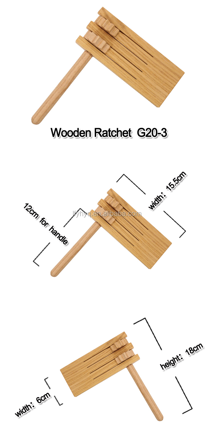 Professional musical instrument wood ratchet musical instruments tone block,music ratchet