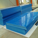 expanded hdpe polyethylene sheet hdpe sheet 10mm thickness blue