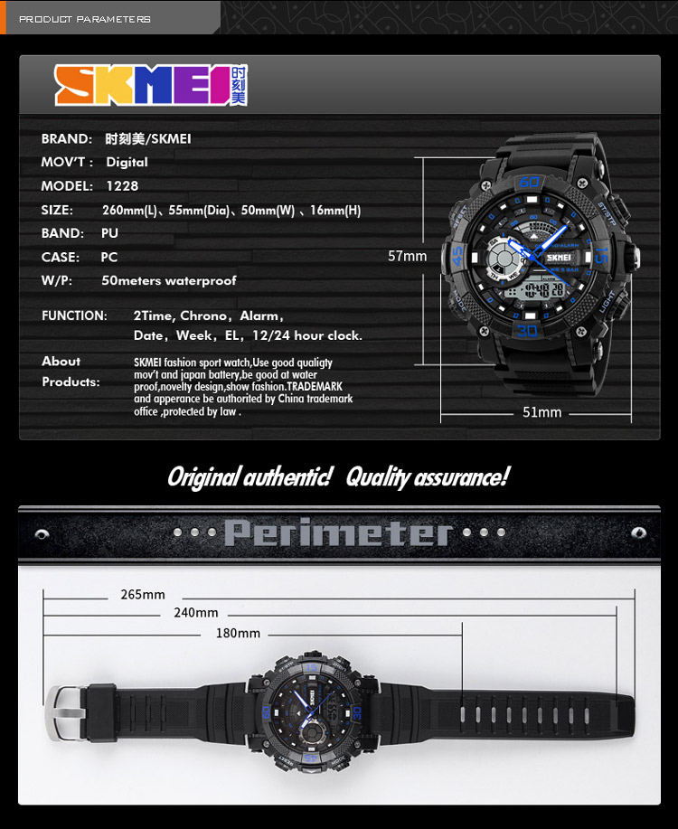 China wholesale watches SKMEI 1228 fashion sport water resistant relojes hombre luxury analog watch