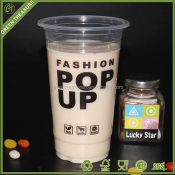24oz custom logo printed pp plastic cup with cheap price disposable