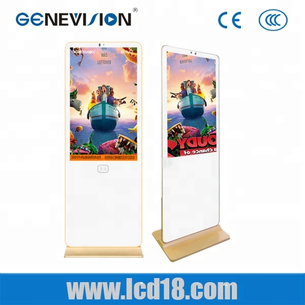 Promotional Item Discount Price Golden Colour 43inch Indoor Digital Signage Totem LCD Standee <strong>Advertising</strong>